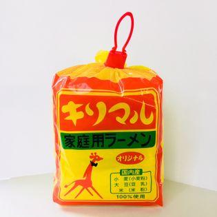 愛知・西三河の即席めん「キリン」が「キリマル」に名称変更  初回生産分はステッカー入りの限定パッケージで10/30に出荷開始