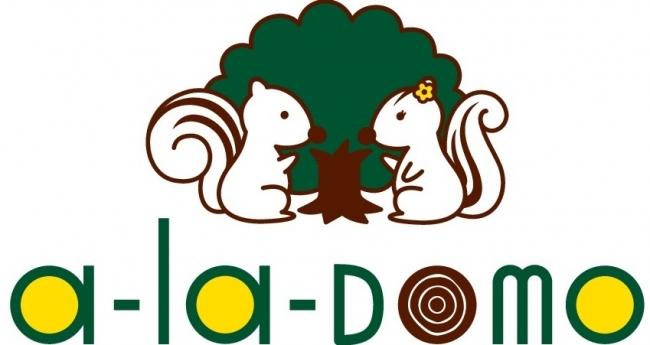 【関西初出店】駅ナカスイーツ店「エキマルスイーツ」に、山口県下関市の洋菓子専門店「a-la-Do-mo(アラドモ)」が出店します