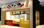 伝説のすた丼屋が『ダイバーシティ東京 プラザ』へ  11月2日(金)にOPEN! イベントや買い物で疲れた身体にすたみなチャージ!