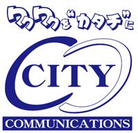 シティコミュニケーションズ
