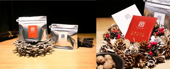 丸山珈琲から2つのクリスマスシーンをイメージした限定コーヒーが登場!丸山珈琲「クリスマスブレンド 赤/白」11月1日(木)販売開始