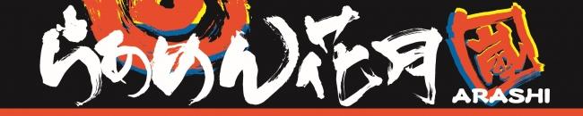 「300万円支給型」社員独立制度(グローアップ・システム)第一期生募集開始!