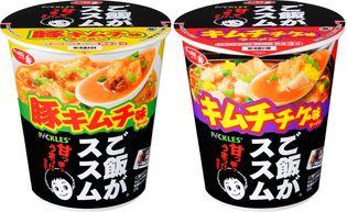 ご飯がススムキムチがカップ麺に! 「サッポロ一番」コラボ、豚キムチ味・キムチチゲ味を発売