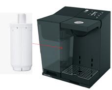 コーヒーを美味しく トレビーノ®「時短&高除去」カートリッジ搭載 ドリップポッド専用マシン「DP2000」について