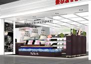 ブルボン、「アルフォート」ブランドのアンテナショップ 「TOKYO ALFORT by アルフォート」を 11月14日に期間限定オープン!