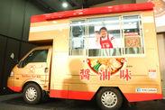 あの「マルちゃん正麺」のキッチンカーが誕生!「マルちゃん正麺GO!」除幕式にキャイ~ン天野さんが登場!マルちゃん正麺公式レシピに天野さんも舌鼓!
