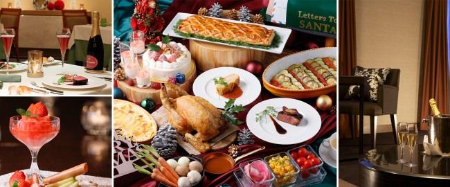 リニューアルしたホテルで愉しむ非日常のひととき ~名古屋東急ホテルのクリスマス~