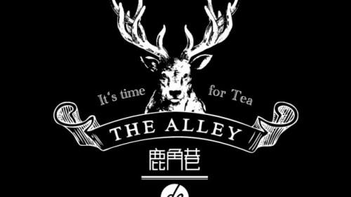 """関西初上陸!東京で話題の本格派ティースタンド""""THE ALLEY"""" 、神戸三宮に12月1日(土)ニューオープン"""