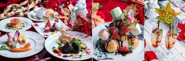 """写真映えも、食べ応えも、両方大満足のまさに""""ワンダーランド""""‼ """"アリスのクリスマスパーティ""""特別メニュー予約受付中!"""