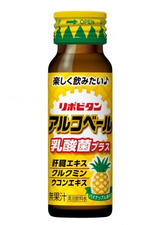 【ロフト】銀座ロフト「リポビタン アルコベール試飲販売会」開催!