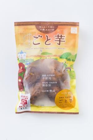 累計84万袋販売の大人気商品がリニューアル!「ごと焼き ごと芋」が新発売