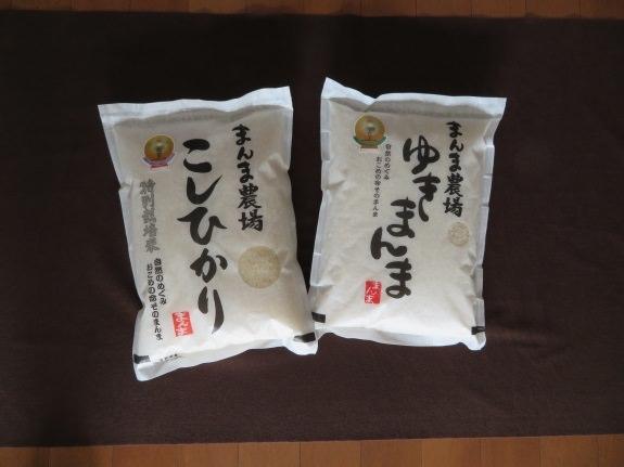 飛騨高山、まんま農場の米は旨い! 「こしひかり」が国内外最大のお米のコンクールで 3度目の最優秀賞受賞! ~受賞記念 自慢の米食べ比べキャンペーン開催~