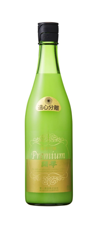 1673年創業、栃木で最も歴史ある酒蔵「第一酒造」が新発売  外観は「白いにごり酒」なのに 全く新しい絹のように滑らかな日本酒「シルキーホワイト」