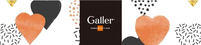 【公式オンラインショップ限定】 ベルギー王室御用達Galler(ガレー)チョコレート 特典付きバレンタイン先行予約を開始!