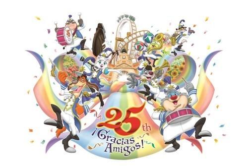志摩スペイン村「25th アニバーサリー」春の営業について