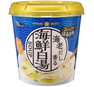 カップタイプのはるさめスープに『海鮮白湯』が登場