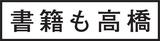 日本全国や海外からも、のべ3000人以上がレッスンに集まる人気教室のレシピを書籍化