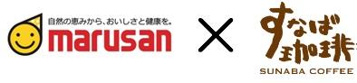 鳥取の名所『すなば珈琲』お墨付き「豆乳飲料 すなば珈琲」ご好評につき西日本限定再発売