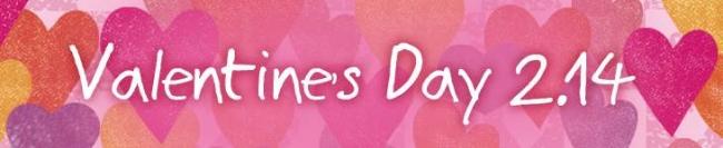 有楽町マルイに魅惑の8ショップが集合!「バレンタインデー チョコレートショップ」を開催!!