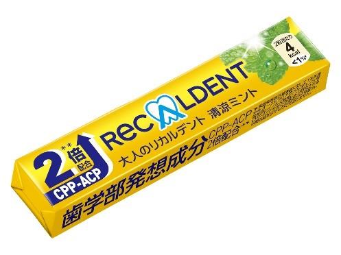 40代以上の大人世代へ 歯学部発想成分CPP-ACP2倍※1配合の「大人のリカルデント」がリニューアル待望のボトルも新登場!