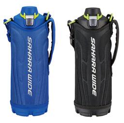 ステンレスボトル<サハラクール> MME-E100/E120/E150