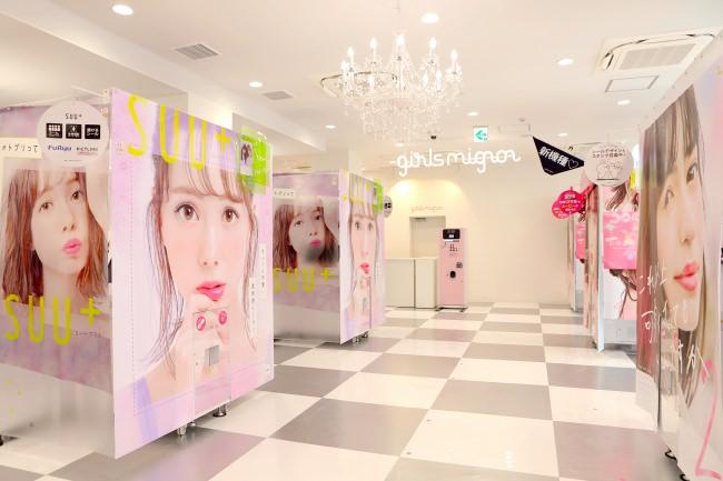 プリ専門店『girls mignon』三宮ゼロゲート店、2月8日オープン!ポテチ専門店が三宮・元町エリアに初登場!『miel mignon』を併設