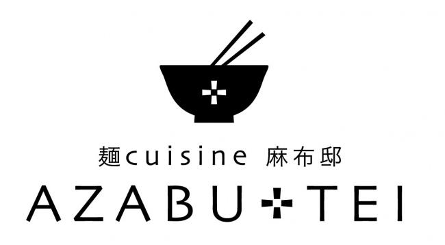 「うどん」の新しい可能性を提案する「麺キュイジーヌ 麻布邸」
