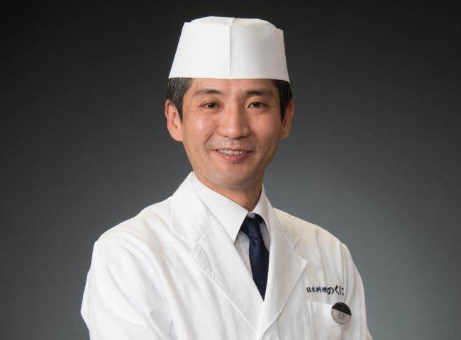 日本料理つのくに料理長 山本 覚