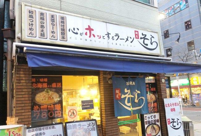 業界初 飲食店内装付の実店舗で立地マーケティングができる!? 東京・芝大門目抜き通りでテストマーケティングレストランをスタート