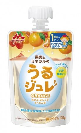 「果実とミネラルのうるジュレ ORANGE」3月19日(火)より全国にて新発売