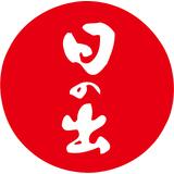 飲めるほどにおいしい調味料!産地限定本みりん第2弾「秋田県産純米本みりん」3月1日より発売