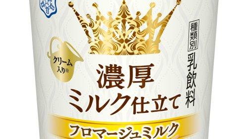 【雪印メグミルク】『濃厚ミルク仕立て フロマージュミルク』 200g  2019年 3月5日(火)より全国にて新発売
