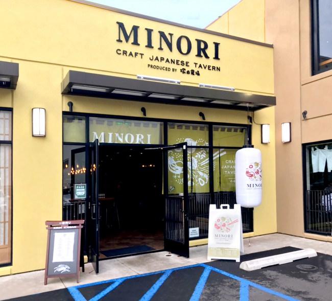 ハワイの塚田農場をリニューアル!創作和食居酒屋「MINORI」として2/1開店 ハワイに実った旬食材を用いた普段使いのおいしい和食をご提案ー