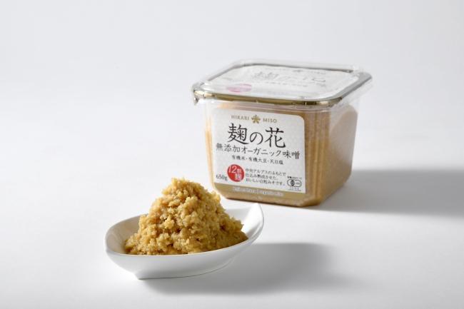 麹の花 無添加オーガニック味噌