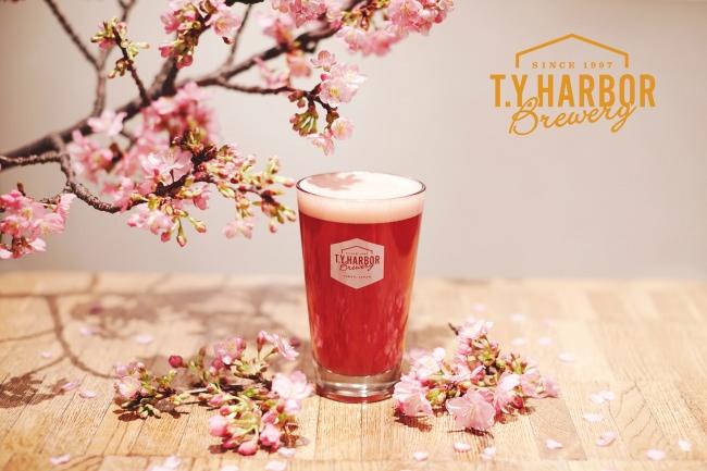 22周年を迎える東京の老舗クラフトブルワリー、2019年春夏限定ビール