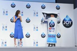 新CMキャラクターにユッキーナ&フジモンが就任!P&G「ジョイ」23年ぶりフルリニューアルお披露目発表会