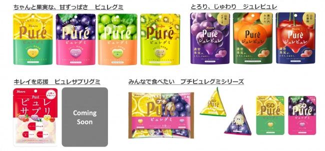 ファン待望の新味 「ジュレピュレ 山形佐藤錦」2019年3月26日(火)発売