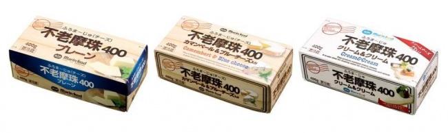 人気の「世界の不老摩珠(ふろま~じゅ)」シリーズから自由にカットできるブロックタイプ3種が3月上旬より新発売!