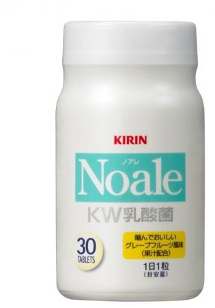 キリン、KW乳酸菌サプリメント「Noale(ノアレ)」を発売