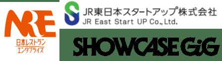 東京駅の駅弁屋3店舗でスマホの事前注文・決済が可能に 3月18日から待たずに駅弁の受け取りが可能に!