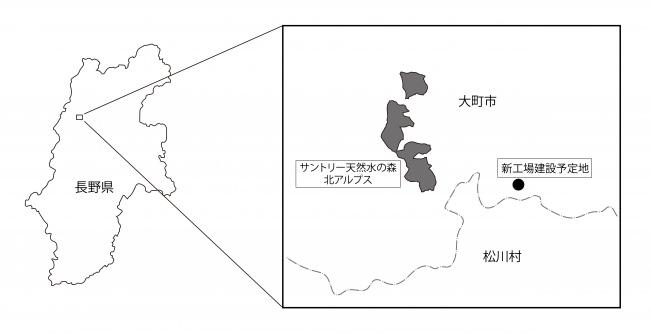 新工場着工予定の長野県大町市で水に関する取り組みを推進