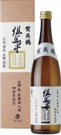 浅野氏 広島城入城400年を記念していにしえの酒を今に