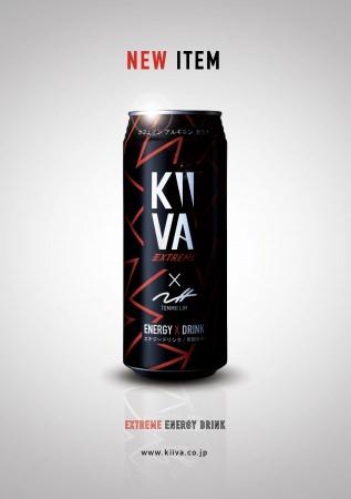 世界的アーティストが手掛けたデザインに注目エナジードリンクメーカー「KiiVA(キーバ)」新商品