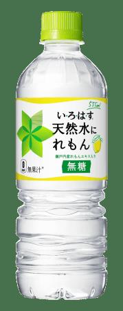 「い・ろ・は・す」初! れもんがほのかに香る、ありそうでなかった無糖フレーバーウォーター「い・ろ・は・す 天然水にれもん」 4月15日(月)から全国で新発売
