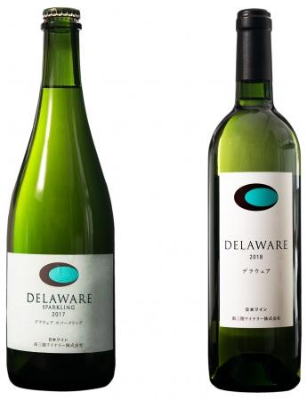 南三陸ワインプロジェクト初の商品化『DELAWARE SPARKLING 2017』『DELAWARE 2018』発売