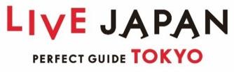 「LIVE JAPAN Awards 2019」 総合賞は「二木の菓子 第一営業所」が受賞!
