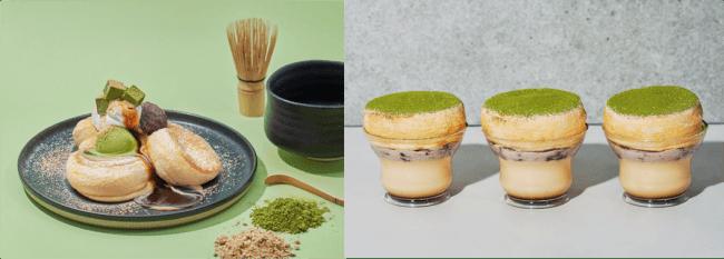 パンケーキ専門店「FLIPPER'S」新緑の季節到来!京都・祇園「深煎りきな粉」と高級銘茶「宇治抹茶」が織りなす和フレーバー「奇跡のパンケーキ 深煎りきな粉と宇治抹茶」5月8日(水)より発売