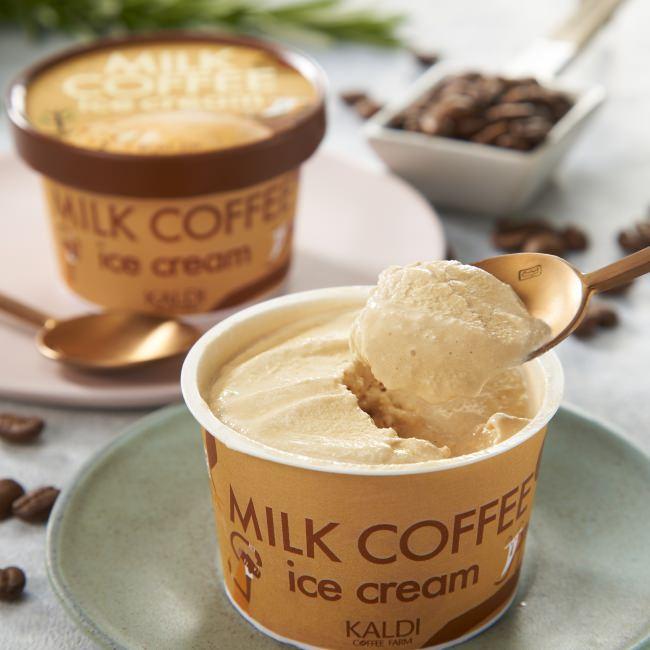 5月9日はアイスの日!こだわりのオリジナルアイスクリームが勢ぞろい