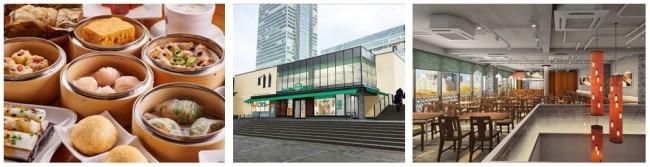 「添好運(Tim Ho Wan/ティム・ホー・ワン)新宿サザンテラス店」2019年5月24日(金)11:00オープン