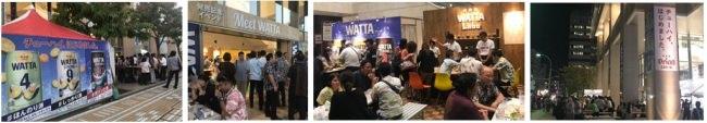 人通りの多い中心地での開催/屋内外に飲食スペース/中央には「出張!WATTA Labo」/終了時刻になっても賑う会場